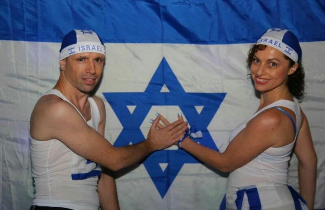Israel Roistacher